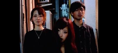 ネコノ欠伸(2015/9/23 NEW音源発売開始!!!)